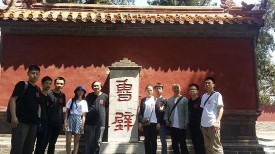 华师大艺术研究所书法专业研究生在导师张索带领下外出考察
