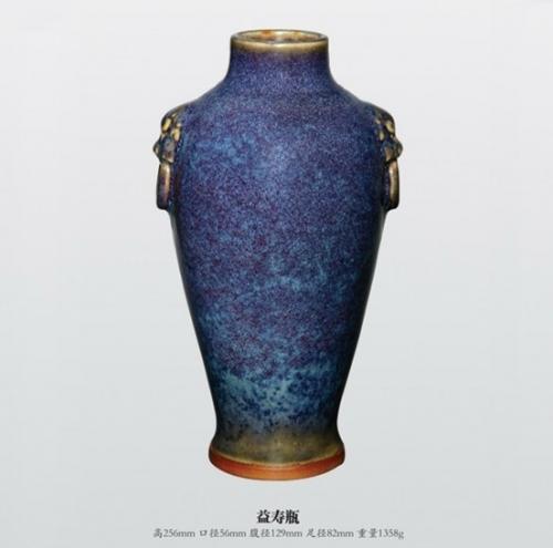 益寿瓶 | 刘富安作品