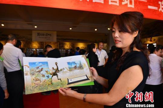 《中国恐龙》特种邮票详情