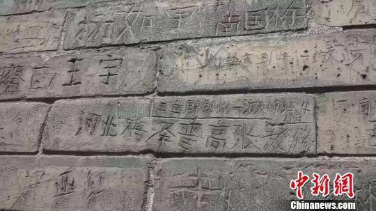 刻字大多出现在奉供佛舍利子的宣文塔塔砖上,不少人刻上自己的家乡,也有人在其上表达爱意,还有刻字后面附带时间。屈丽霞 摄