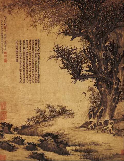 《寇眉像》清 吴宏 樊圻 纸本设色    南京博物馆藏