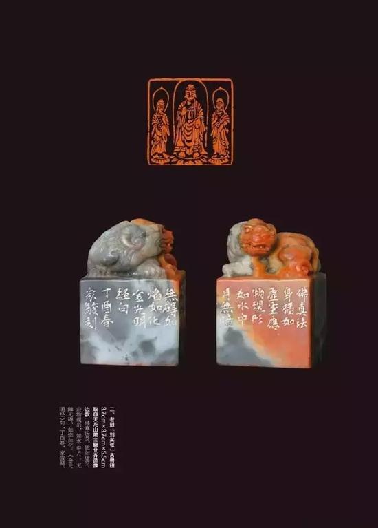 刘家骏篆刻作品