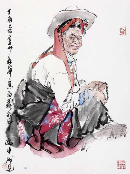 《西藏行人物习作》