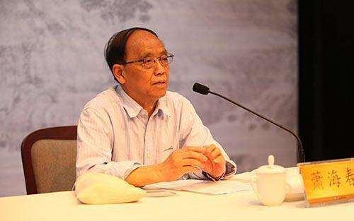 """知名画家、上海市文史研究馆馆员萧海春在上海图书馆举行""""中国画的山水精神""""讲座"""