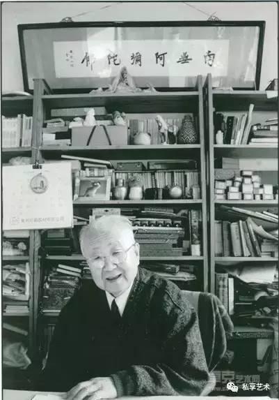 启功先生是当代著名学者、画家和书法家。