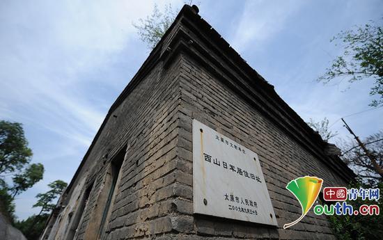 2009年被太原市政府列为市级文物保护单位。中国青年网 高明 摄