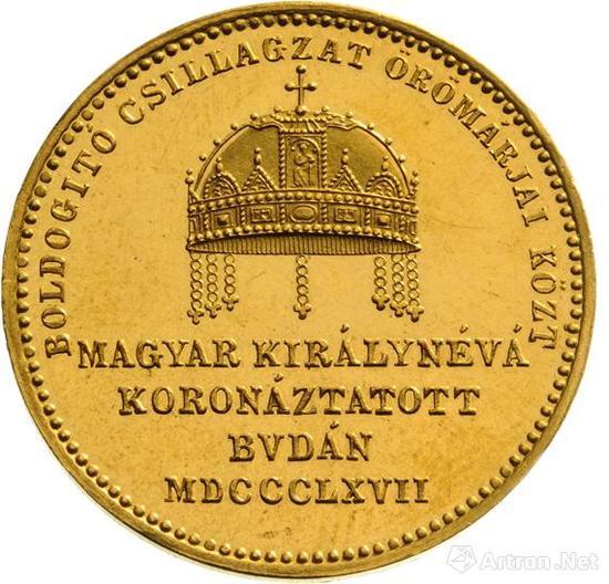 伊丽莎白皇后的加冕纪念币   1867年 金    直径:23.5毫米    匈牙利国家博物馆藏