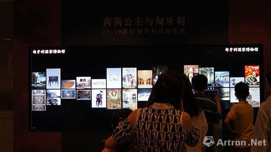 上海博物馆新展来袭:茜茜公主与匈牙利:17-19世纪匈牙利贵族生活