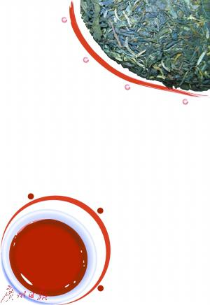 普洱茶市场: 毛茶、成品价格倒挂