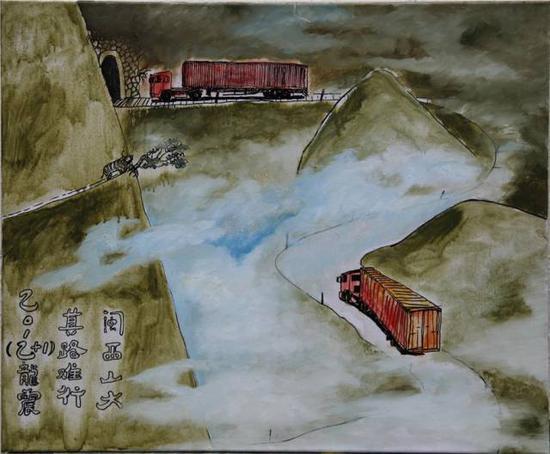 《闽西山大》 布面油画 50x60cm 2013