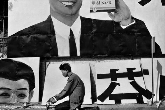 广东街景·1992年