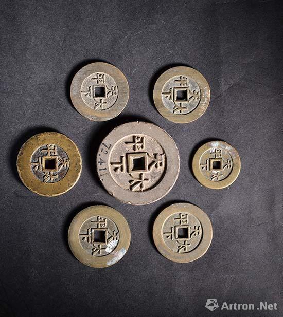 乾隆-嘉庆-道光-咸丰-同治-光绪-宣统 背天下太平宫钱(背面)