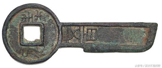 王莽发行的刀币