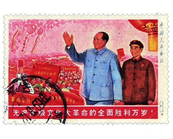 无产阶级文化大革命的全面胜利万岁开元棋牌游戏权威排行(未发行)一枚 成交价:RMB 828000