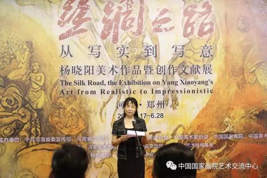 河南省文学艺术界联合会主席 杨杰 讲话