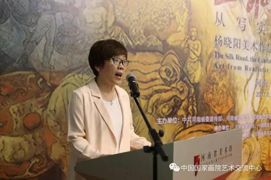 展览开幕式由河南省文化厅党组成员、副厅长 李霞 主持
