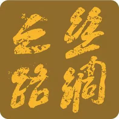 丝绸之路 从写实到写意 杨晓阳美术作品展