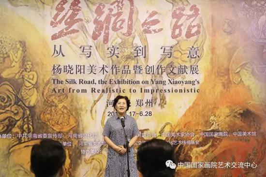 河南省文化厅党组书记、厅长 杨丽萍 讲话