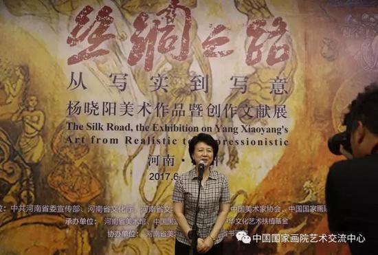 中共河南省委常委、宣传部长 赵素萍 宣布展览开幕