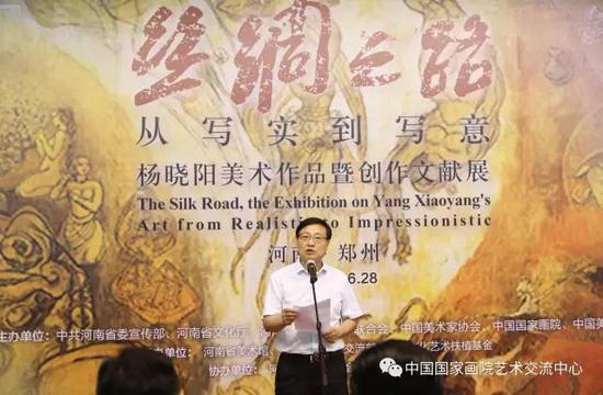 中共河南省委宣传部常务副部长 王耀 讲话