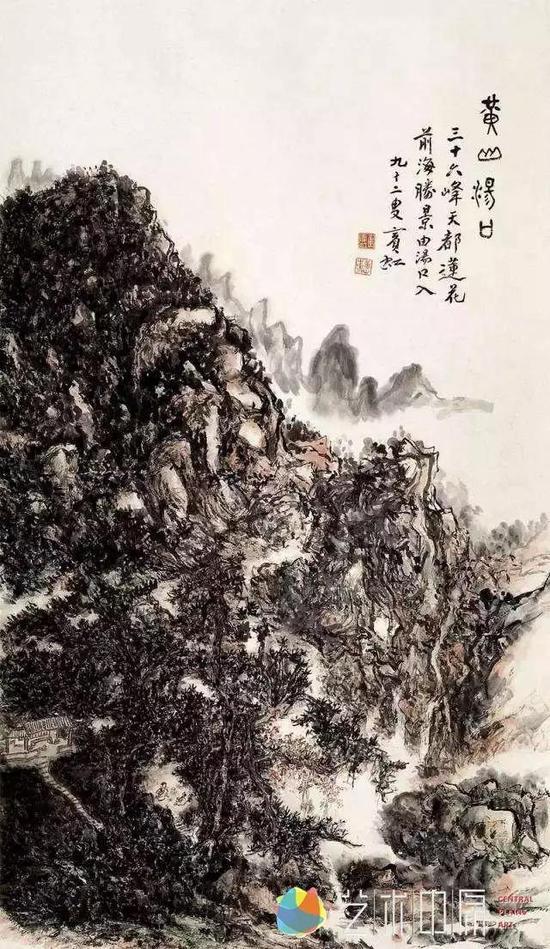 黄宾虹《黄山汤口》,立轴 设色纸本,171×96cm, 1955年作 3.45亿元 中国嘉德