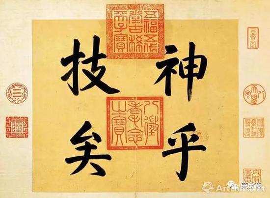 """乾隆题跋王羲之(传)《快雪时晴帖》(""""三希堂""""印)"""
