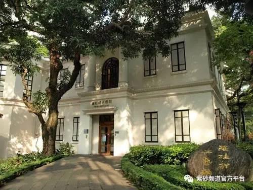 香港中文大学文物馆