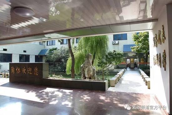 宜兴市陶瓷行业协会