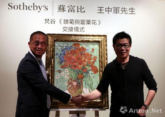 2014年王中军拍梵高画作 《雏菊花》3.77亿元