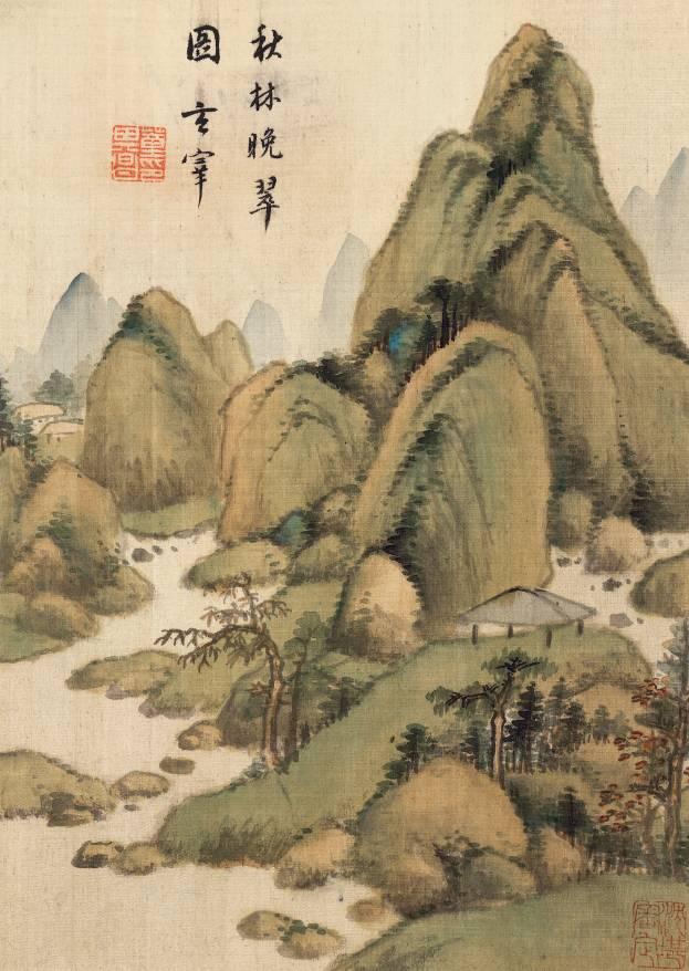 《山水册十开》秋林晚翠图