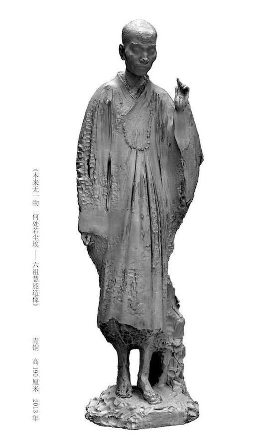 蒋铁骊作品,本来无一物 何处惹尘埃——六祖慧能造像,2013