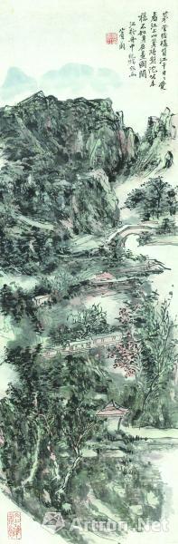 江上山 黄宾虹
