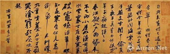 《寒食诗帖》台北故宫博物院收藏