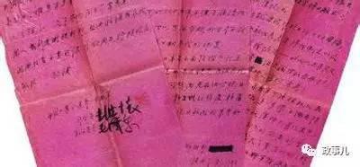 图为毛泽东写给张学良的信