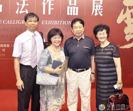 周俊杰(左三)现场合影