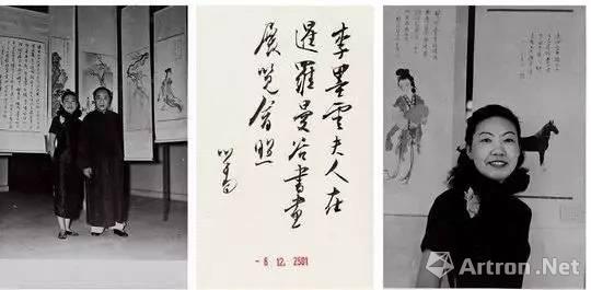 (溥儒与侧室 李墨云 在台北日常生活的一张抓拍照片)