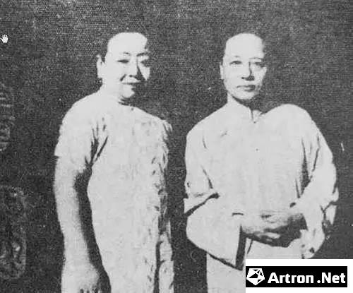 (溥心畲与原配夫人罗清媛)