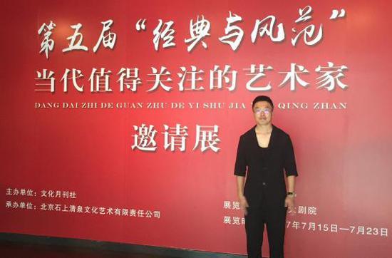 中国当代书法名家、关东华艺术馆馆长、国家一级美术师、著名书法家关东华先生