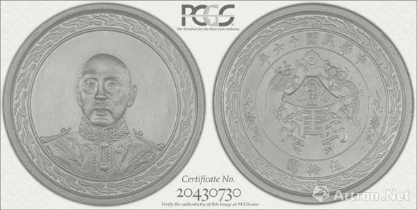 金币被美国PCGS钱币鉴定评级公司评定为金盾64+