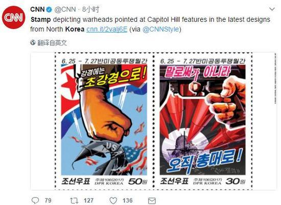 朝鲜发行以主题:打败美帝的开元棋牌游戏权威排行