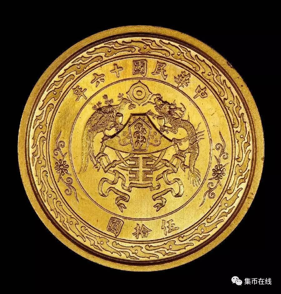 中国集币在线_泉友社区_JiBi.Net