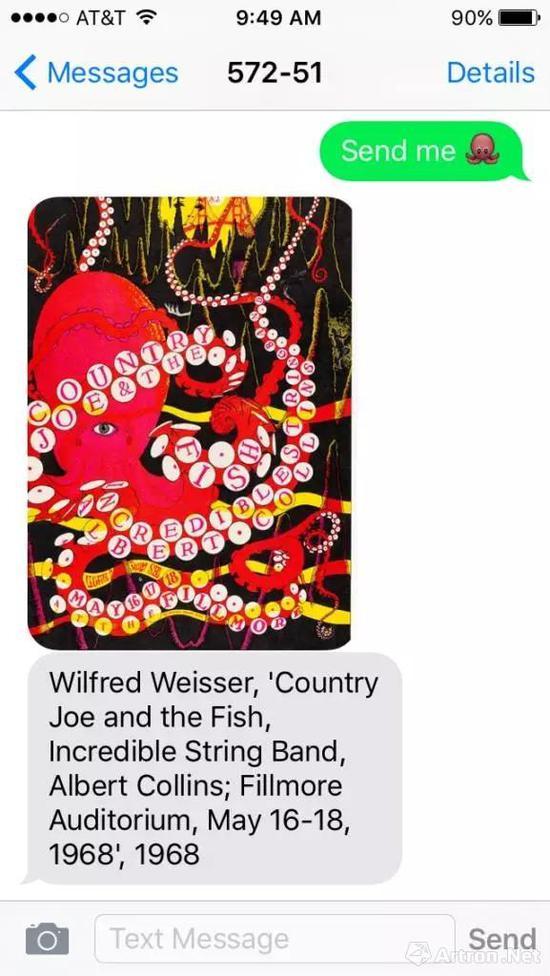 一条从现代艺术博物馆Send Me项目发出的短信。图片:截屏致谢Sarah Cascone