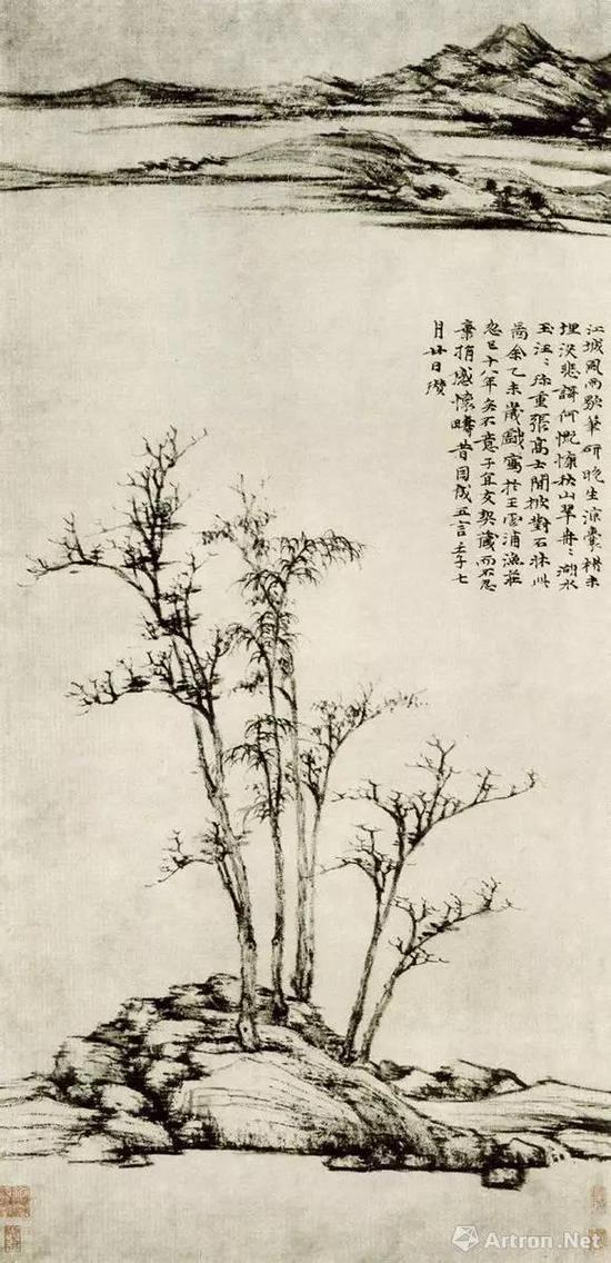 元代 倪瓒 《缘渔庄秋霁图》