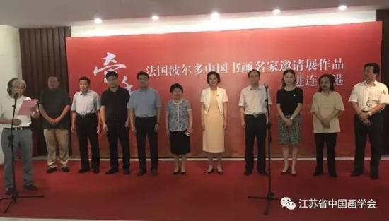 学会常务理事、连云港市书画院院长 古强主持开幕式