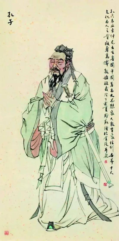 王野翔《孔子》