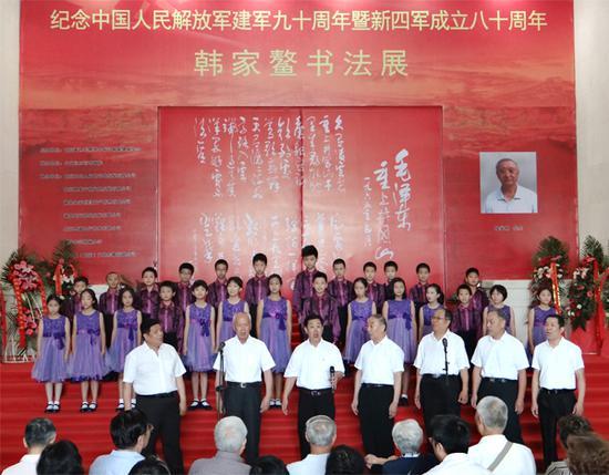 """由革命前辈后代组成的""""红军传人组合""""与清华附小的同学们共同演唱红色歌曲,表达革命精神代代相传,革命事业后继有人"""
