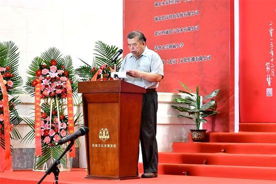 中文宣三百书画院常务副院长郝良彬先生致贺辞