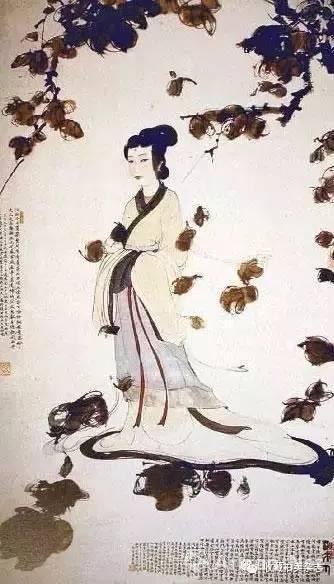 傅抱石《湘夫人》1943年