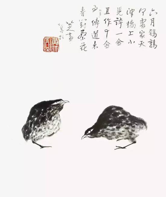 《山水花鸟》册页之二