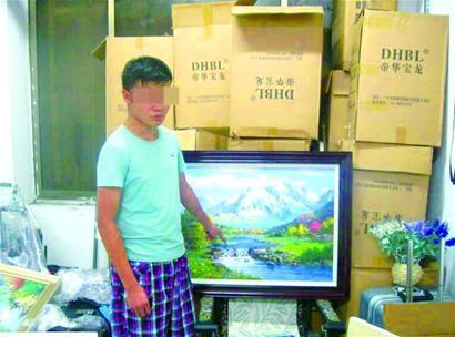 王某盗窃的油画。 (警方供图)